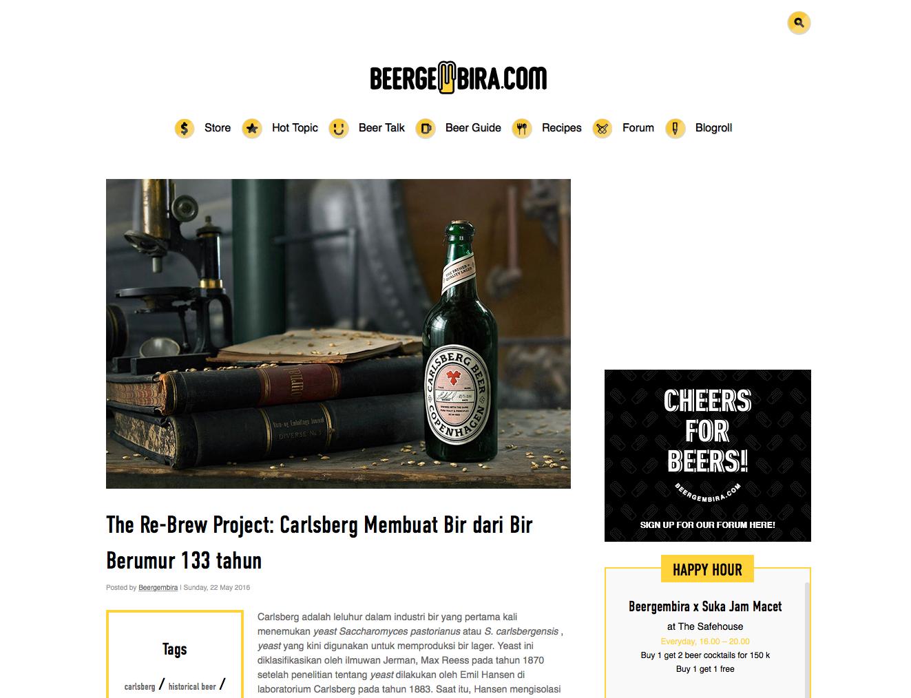 beergebira_edit